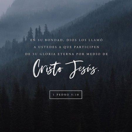 La Bondad De Dios