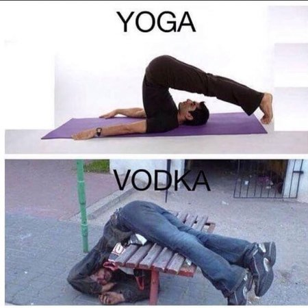 Meme De Borracho Yoga